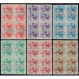 1907 ED. SR 1/6 us [x8]