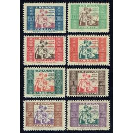 1934 ED. BHC 1/8 **