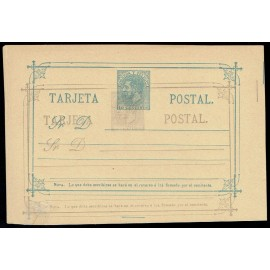 1882 ED. 11Acec * Tarjetas Entero Postales