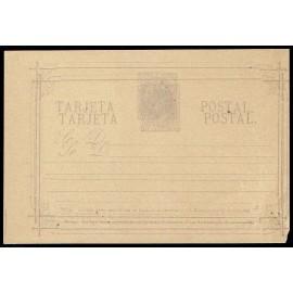 1882 ED. 11Acce * Tarjetas Entero Postales