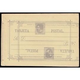 1882 ED. 11eb * Tarjetas Entero Postales