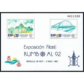 1991 ED. 3100ip (Pruebas Oficiales 23)