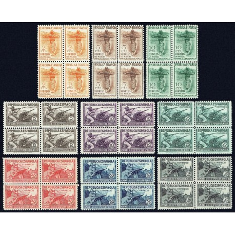 1938 ED. 792/800 ** [x4]
