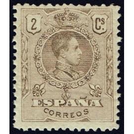 1909 ED. 267 ** (2)