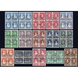 1927 ED. 373/387 us [x4]
