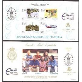 1996 ED. Pruebas Oficiales 58/59