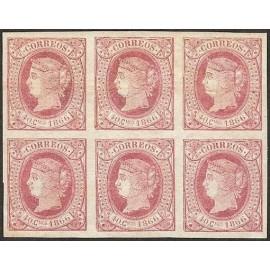 1866 ED. Cuba 16 * [x6]