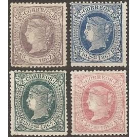 1867 ED. Cuba 18/21 * (2)