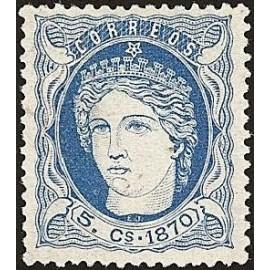 1870 ED. Cuba 24 *