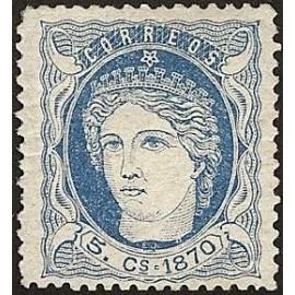 1870 ED. Cuba 24 * (2)
