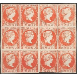 1861 ED. Filipinas 9 * [x12]