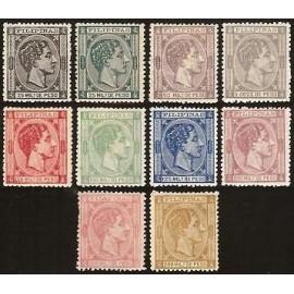1878 ED. Filipinas 41/50 *