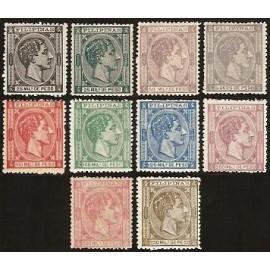 1878 ED. Filipinas 41/50 * (2)