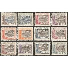 1924 ED. Guinea 167N/178N *