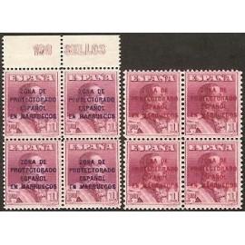 1923 ED. Marruecos NE 7/8 * [x4]