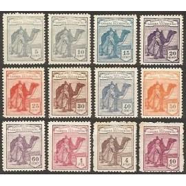 1924 ED. Sahara 1N/12N *