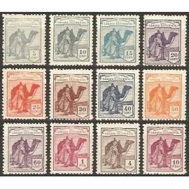 1924 ED. Sahara 1N/12N **