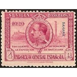1929 ED. Sahara 34 *