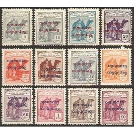 1932 ED. Sahara 36Bhi/47Bhi **