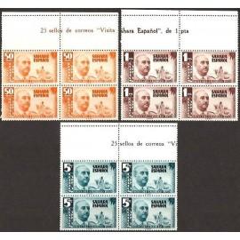 1951 ED. Sahara 88/90 ** [x4]