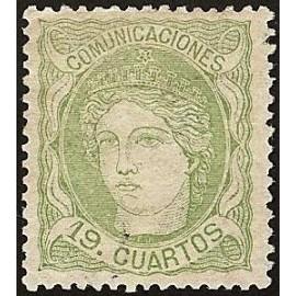 1870 ED. 114 * (2)