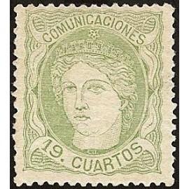1870 ED. 114 * (3)