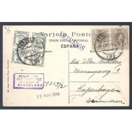 Alfonso XIII ED. 173, 267 (x2)