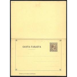1892 ED. 1 * Enteros Postales Privados
