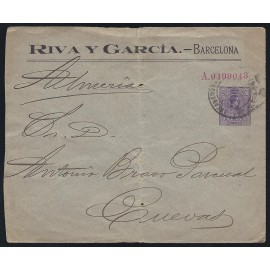 1910-1924 ED. 17 us Enteros Postales Privados