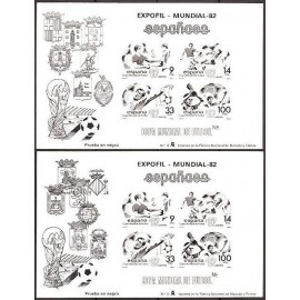 1982 ED. Pruebas Oficiales 04/05