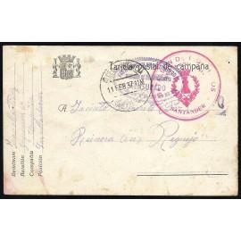 Tarjeta Postal de Campaña - Batallón de Ingenieros