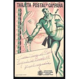 Tarjeta Postal - Junta Delegada de Defensa de Madrid (7)