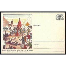 Tarjeta Postal - Comissariat de Propaganda de la Generalitat de Catalunya (07)