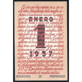 Tarjeta Postal - Ministerio de Propaganda (2)