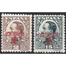 1931 ED. ELR Tolosa 1hi/4hi *