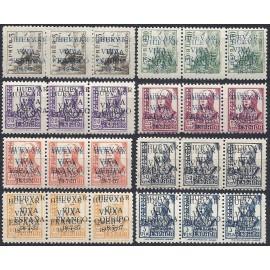 1937 ED. ELP Huévar 47Ahh/49Dhh **