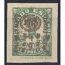 1937 ED. ELP Cádiz 11hcc *