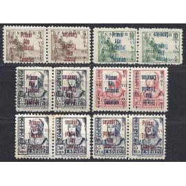 1937 ED. ELP Santa Cruz de Tenerife 20hphi/25hphi *