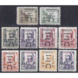 1937 ED. ELP Santa Cruz de Tenerife 26hi/35hi *