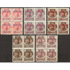 1916 ED. Cabo Juby 1/3A, 4A * [x4]