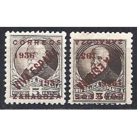 1937 ED. ELP Zaragoza NE8 y NE8hi **