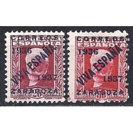 1937 ED. ELP Zaragoza NE10/NE11 **