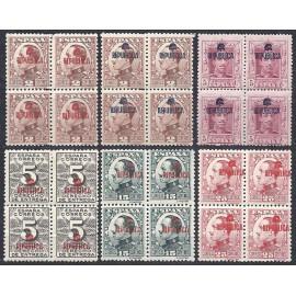 1931 ED. ELR Tolosa 10/13, 15 y 19 **/* [x4]