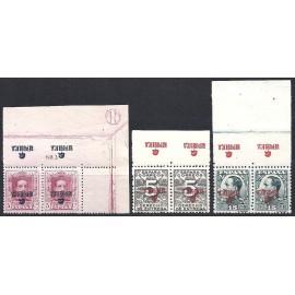 1931 ED. ELR Tolosa 12hi, 13hi y 15hi * [x2]