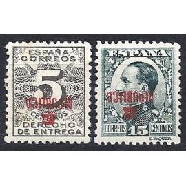 1931 ED. ELR Tolosa 13hi y 15hi *