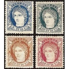 1871 ED. Filipinas 21/24 *