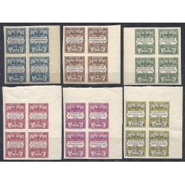 1929-1931 ED. Barcelona 1s/6s * [x4]