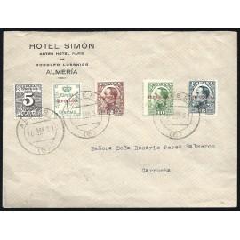 1931 ED. ELR Almería 1, 2, 4 y 5 us