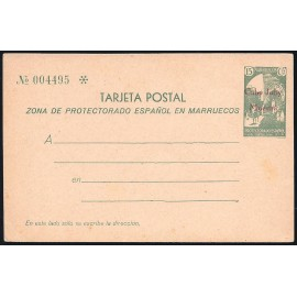 1933 ED. 1M * Enteros Postales Cabo Juby