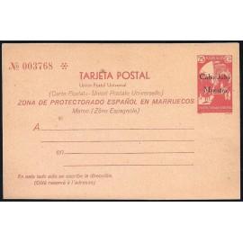 1933 ED. 2M * Enteros Postales Cabo Juby